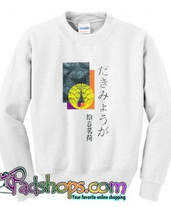 Aesthetic Japanese Sweatshirt SL