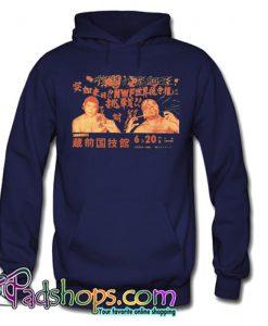 Antonio Inoki vs Tiger Jeet Singh Hoodie SL