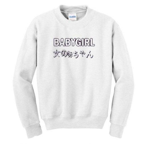 Baby Girl Japanese Sweatshirt